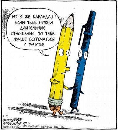 Анекдоты про ручку