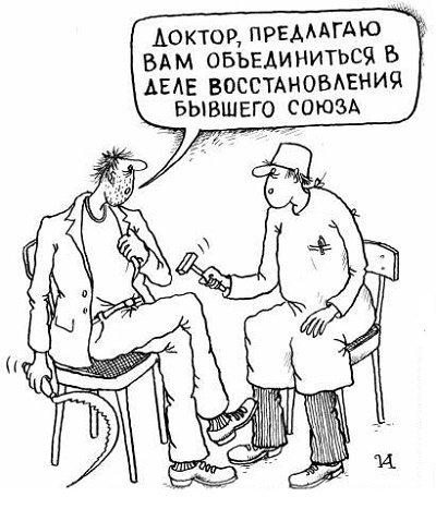 Анекдоты про серп