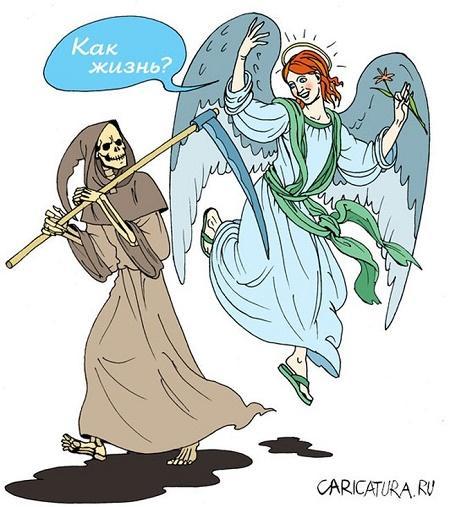 Самые смешные анекдоты про смерть