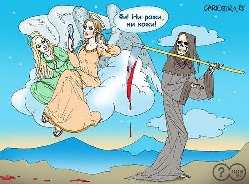 Короткие анекдоты про смерть