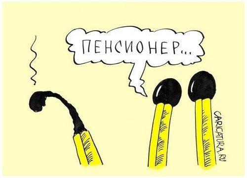 Read more about the article Свежие анекдоты про спички
