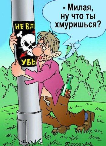 Анекдоты про столб