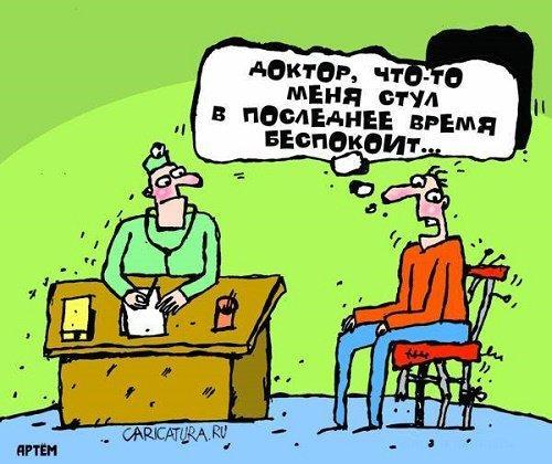 Анекдоты про стулья