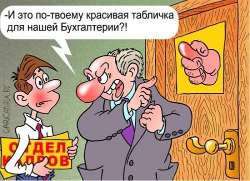 Read more about the article Смешные анекдоты про табличку
