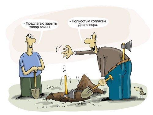 Read more about the article Смешные анекдоты про топор
