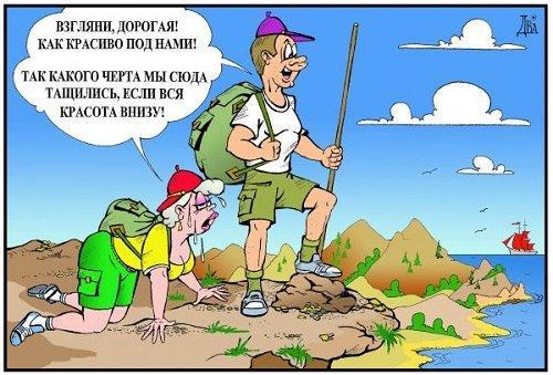 Самые смешные анекдоты про туристов