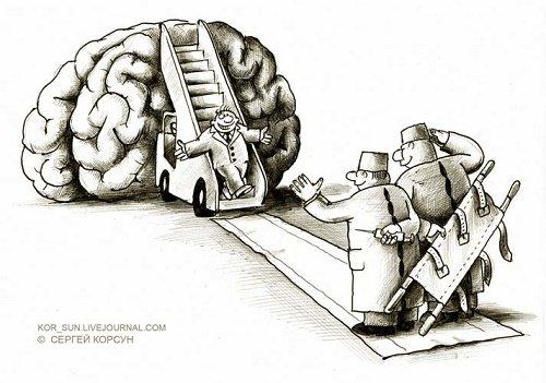 Анекдоты про ум