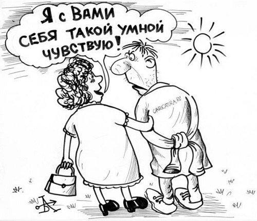 Read more about the article Короткие анекдоты про умных