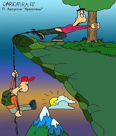 анекдот про веревку