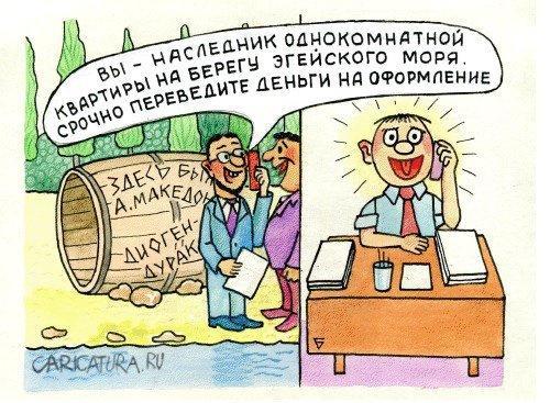 Смешные анекдоты про завещание