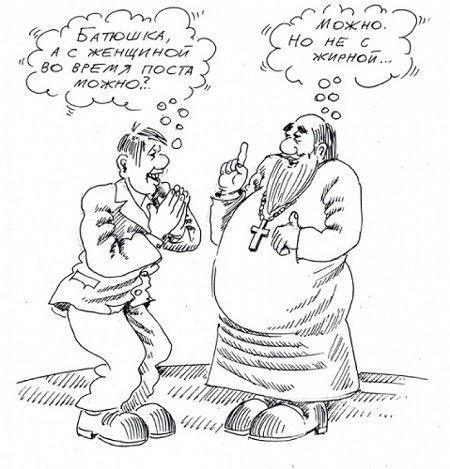 Анекдоты про священников