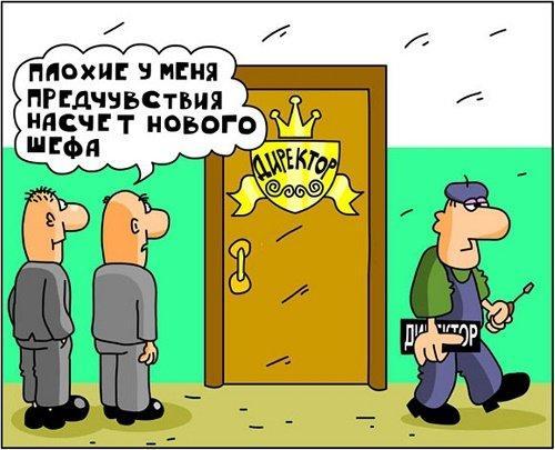 Read more about the article Свежие анекдоты и шутки 15 октября 2018 года