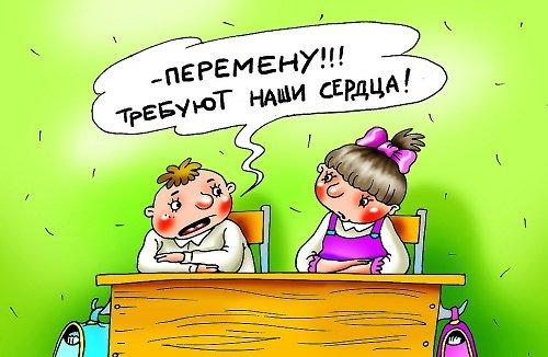 Read more about the article Свежие анекдоты и шутки 19 октября 2018 года