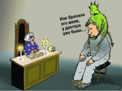 Анекдоты про астрологов