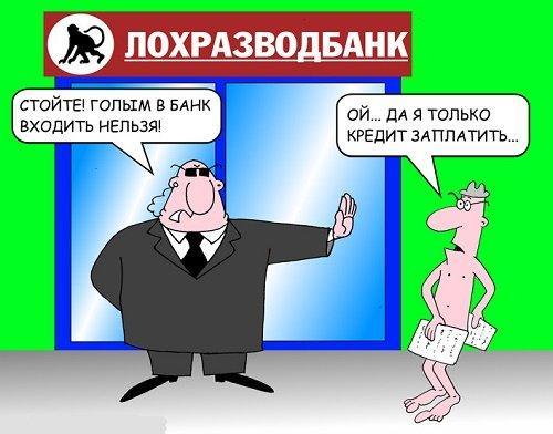 Кредит наличными в ярославле без справок и поручителей с 18 лет