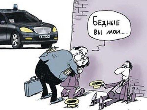 Read more about the article Смешные анекдоты про бедных