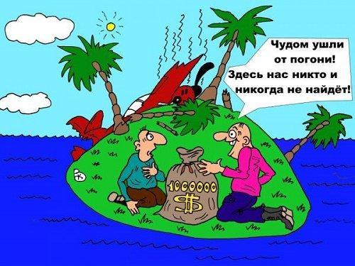 анекдот про богатых