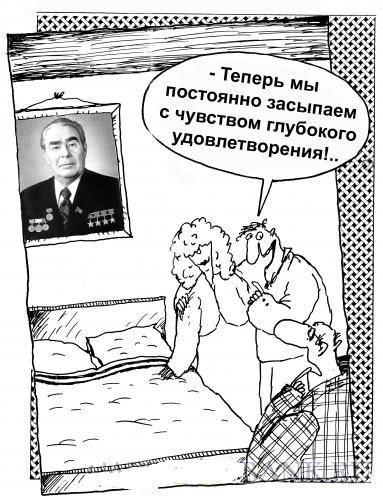 Read more about the article Свежие анекдоты про чувства