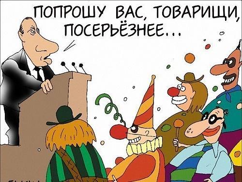 Read more about the article Самые смешные анекдоты про цирк