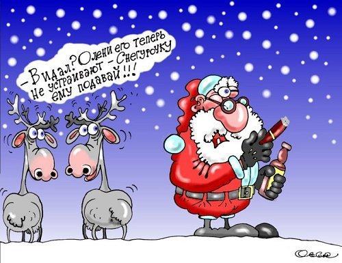 Свежие анекдоты про Деда Мороза