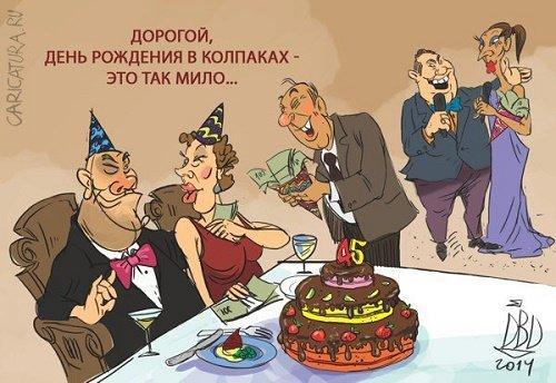 Смешные до слез анекдоты про День Рождения