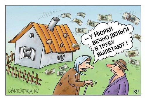 самый смешной анекдот про деньги
