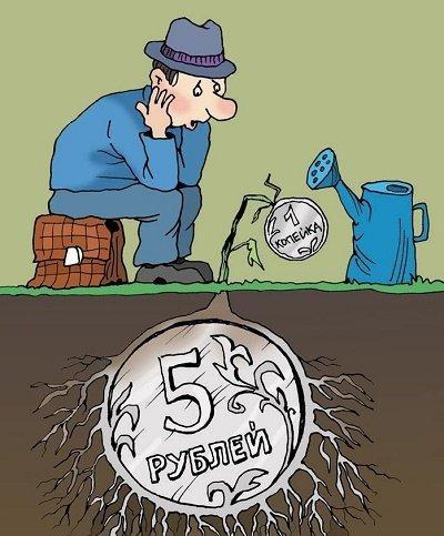 анекдот про деньги
