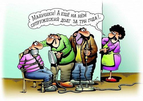 смешной анекдот про долги