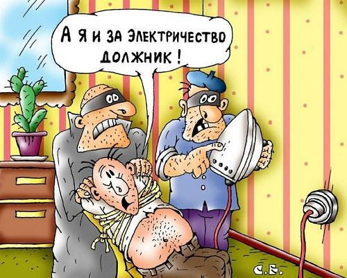 Read more about the article Свежие анекдоты про долги