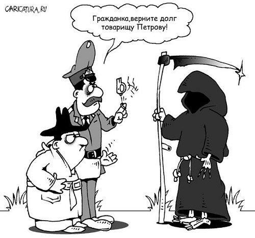 Read more about the article Самые смешные анекдоты про долги