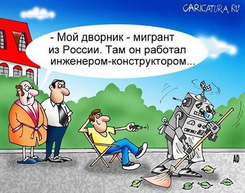 Read more about the article Смешные до слез анекдоты про дворников