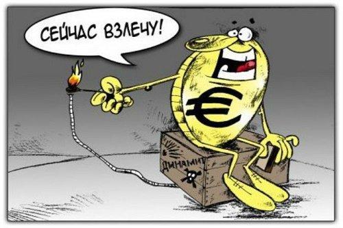 Анекдоты про евро
