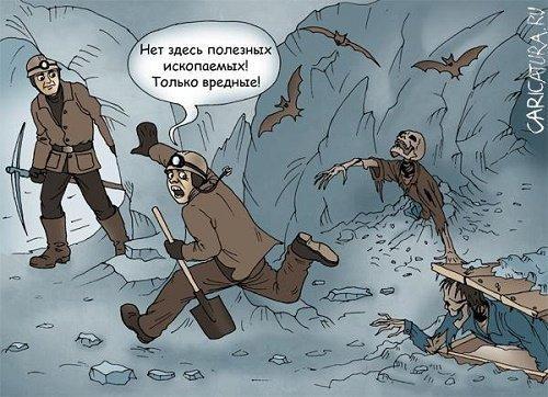 Анекдоты про геологов