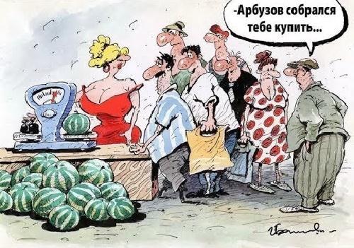 Read more about the article Смешные анекдоты про хорошее