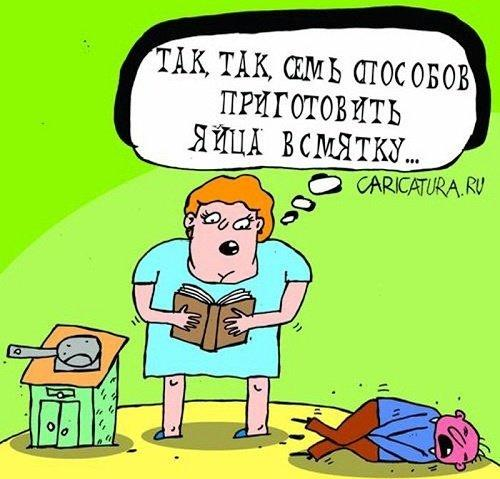 Read more about the article Самые смешные анекдоты про юмор