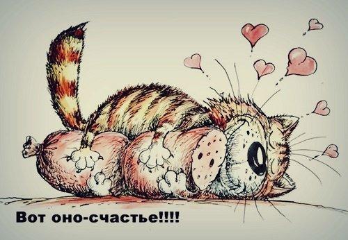 Read more about the article Читать бесплатно анекдоты про милых