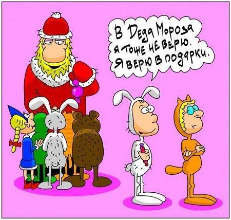 Прикольные анекдоты про Новый год