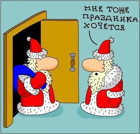 Ржачные анекдоты про Новый год