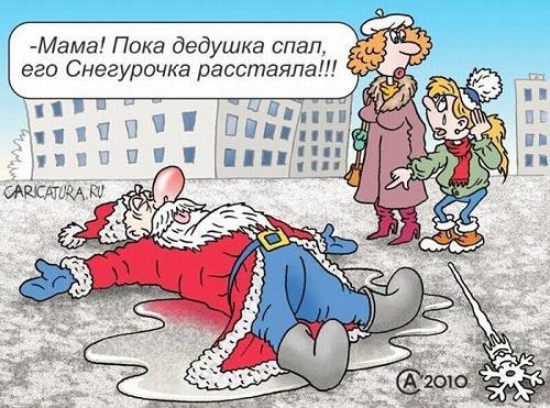 угарный анекдот про новый год