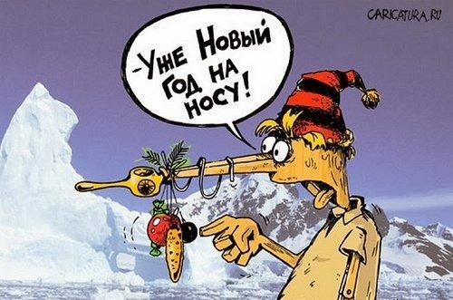 Read more about the article Самые смешные анекдоты про Новый год