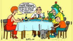 Короткие анекдоты про Новый год