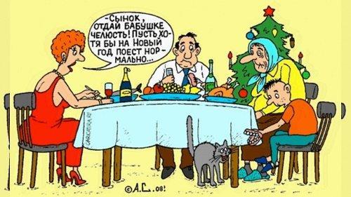 короткий анекдот про новый год