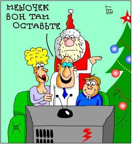Read more about the article Читать бесплатно анекдоты про Новый год