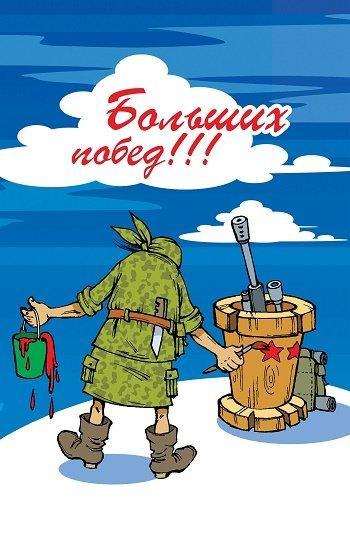 Read more about the article Смешные анекдоты про открытки