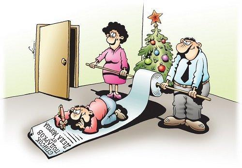 Смешные до слез анекдоты про подарки