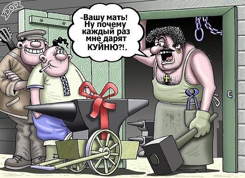 Read more about the article Самые смешные анекдоты про подароки