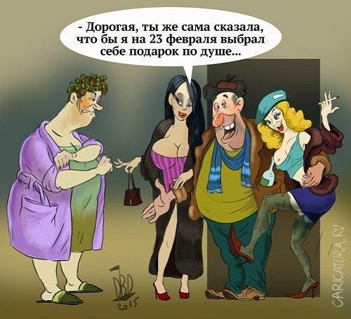 Read more about the article Новые анекдоты про подароки
