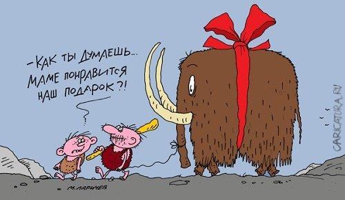 анекдот про подарок