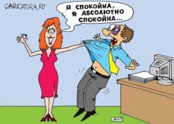 Смешные анекдоты про работу