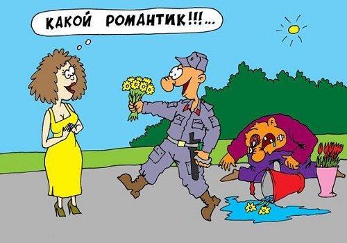 Анекдоты про романтику